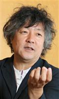 【iRONNA発】ノーベル賞報道 「お祭り騒ぎ」メディアの思考停止を憂う
