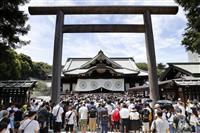【花田紀凱の週刊誌ウオッチング】〈690〉「週刊ポスト」が久々の大スクープ 靖国神社宮…