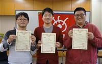 【アマ団体囲碁】「ぴかちう学園」2年連続全国へ 大阪大会