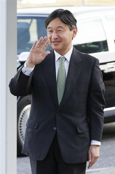皇太子さま、福井県からご帰京 -...