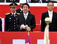 安倍晋三首相、16日からスペイン、フランス、ベルギー訪問へ
