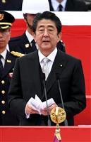 安倍晋三首相「任務を全うできる環境を整える」 陸自観閲式訓示要旨