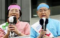 那覇市長選告示、自民推薦の新人とオール沖縄推す現職の一騎打ち