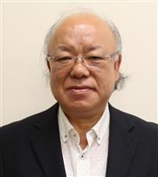 新潟・見附市長選 久住氏が無投票5選