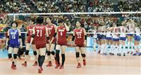 日本、セルビアに0-3で完敗 バレー女子世界選手権3次リーグ開幕