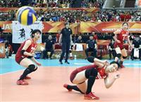 日本、「本気」のセルビアに太刀打ちできず バレー女子世界選手権