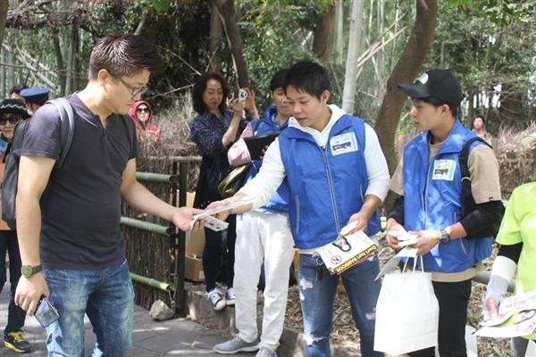 京都嵐山の絶景竹林で落書き相次ぎ、防止呼びかけ