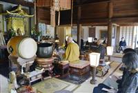 犠牲者悼み遺族ら法要 西日本豪雨発生100日 岡山・倉敷