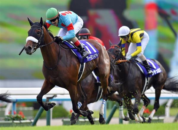 別次元の末脚 アーモンドアイ、余裕の牝馬3冠