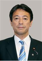 会費制集会の収入記載せず 工藤彰三政務官の政治団体