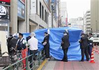 ビルの間で男性が血を流し死亡 東京・新宿