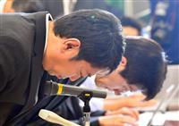 【一筆多論】不正許した金融庁の責任 長谷川秀行
