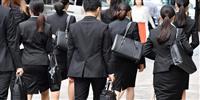 """【ビジネス解読】""""消える日本企業"""" 激変の就職ランクを席巻したのは…"""