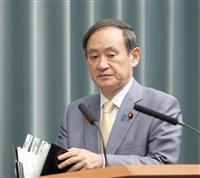 菅義偉官房長官「具体化進める必要ある」 増税対策急ぐ