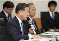 就活ルール、世界標準の通年採用に 未来投資会議で検討