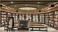 日本橋に台湾の高級書店 三井不動産が誘致