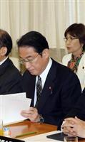 岸田政調会長「前向きに捉えるべき」 首相の消費増税表明