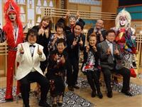 """""""下り坂48""""でBSフジ11時間生放送 亀山社長は12月の4K放送へ向け抱負"""