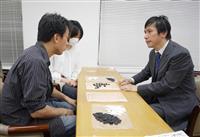【マンスリー囲碁】北海道地震の復興支援 出身棋士が対局