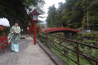 「日光の社寺」玄関口お色直し 神橋に朱塗り柵を整備へ