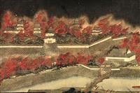 「江戸城火災之図」を初公開 日比谷図書文化館