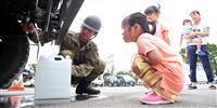 自衛隊の全部隊撤収 北海道地震で39日間の支援終了