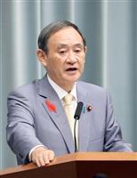 菅官房長官、内閣支持率減に「重要課題で実績挙げる」
