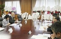 本州からの送電設備増強を 北海道知事、経産相に要望