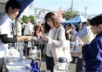 白鶴酒造で蔵開放イベント 大勢の左党が日本酒に舌鼓