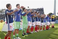 決勝は湘南-横浜M Jリーグルヴァン杯