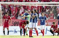 横浜M、17年ぶりルヴァン杯決勝へ 天野「新しい歴史を作る」