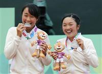 テニス内藤、田島組が金 体操北園は3個目 ユース五輪