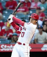 【翔タイム!大谷】打者専任でエンゼルスを背負う2年目 チーム補強にも影響