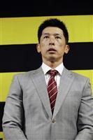 阪神・矢野監督が誕生へ、就任要請を受諾