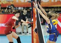 日本はイタリアに惜敗、メダルの可能性消滅 バレー女子世界選手権