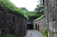 【日本再発見 たびを楽しむ】明治の〝首都防衛最前線〟~千代ケ崎砲台跡(神奈川県横須賀市…