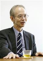 【正論】米最高裁の独立性は揺らぐのか 同志社大学特別客員教授・阿川尚之