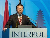 【環球異見 中国がICPO総裁を拘束】はじけ飛んだ「中国バブル」 ワシントン・ポスト(…