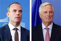 英EU離脱交渉、アイルランド問題なお合意できず