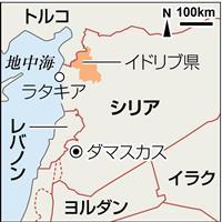 シリア、非武装地帯が発効 継続的戦闘は回避