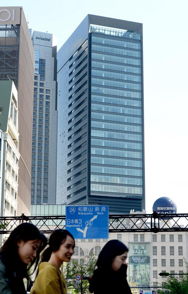 大阪・ミナミに新風 「なんばスカイオ」17日オープン