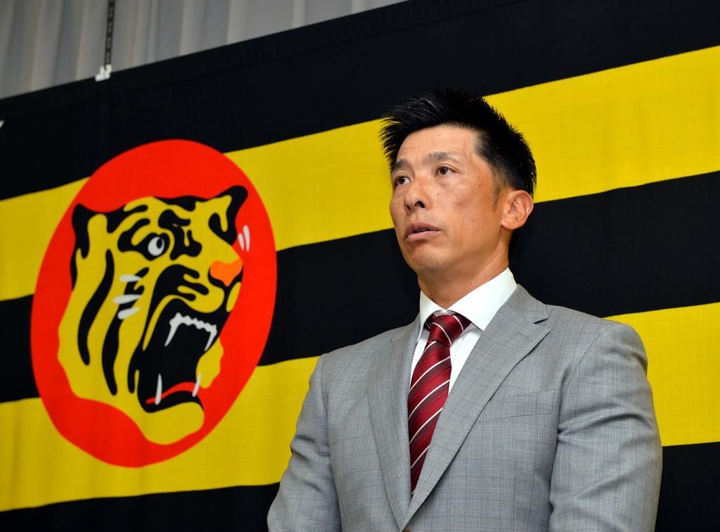 阪神監督受諾の矢野氏「本当に悩みました」
