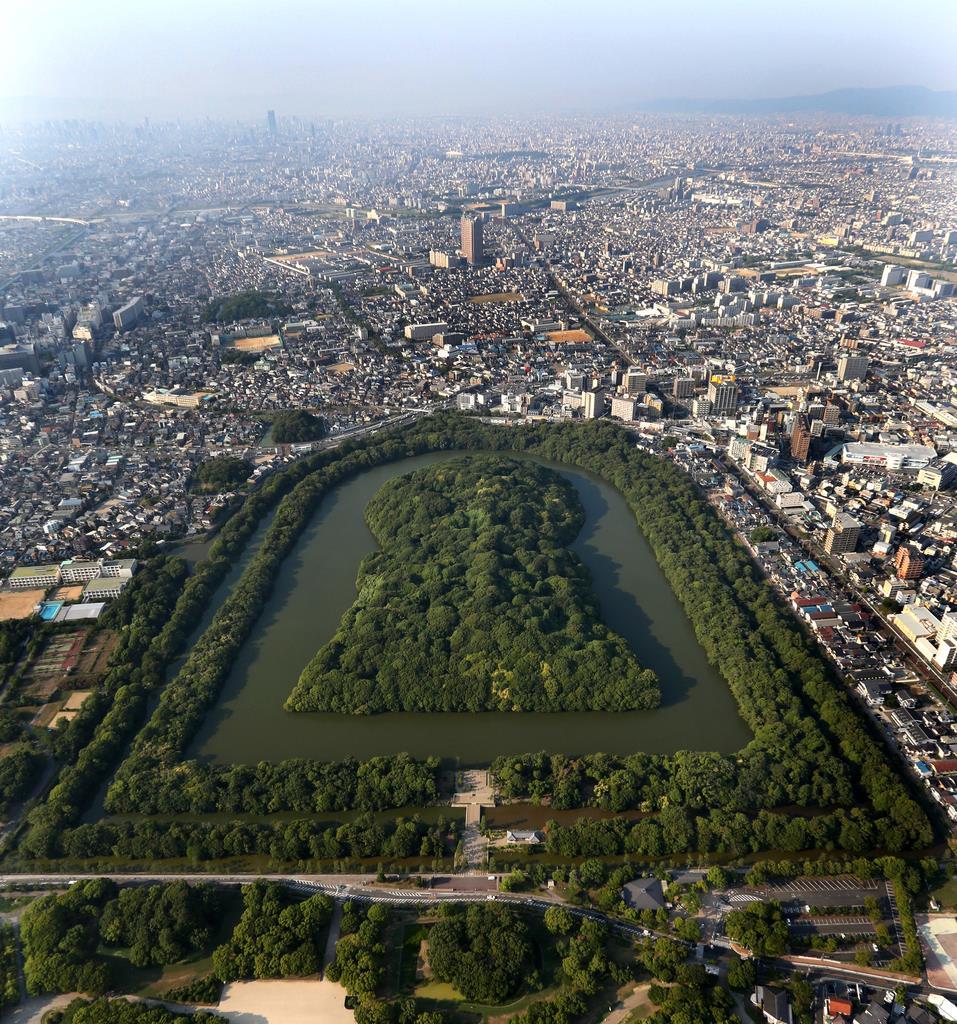 仁徳陵の共同調査「未知の世界の成果共有」 堺市