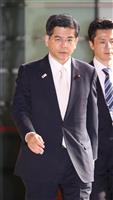 国交相、工藤彰三政務官の政治資金不記載問題に言及「しっかり説明を」