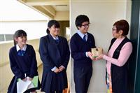 東日本大震災の被災者に新米配る 千葉・旭農高生ら 旭市内の災害公営住宅で