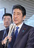 安倍晋三首相、来年の消費税10%で「対策に万全期す」
