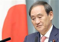 為替「財務相間で議論」 米要求に菅官房長官