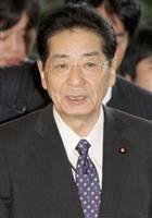 仙谷由人氏が死去 菅直人内閣の官房長官