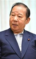 自民・二階幹事長「カムバック期待していた」 仙谷元官房長官の死去で