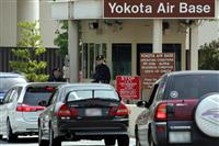 在日米軍基地、韓国人の立ち入りを厳格化 事前審査を義務づけ